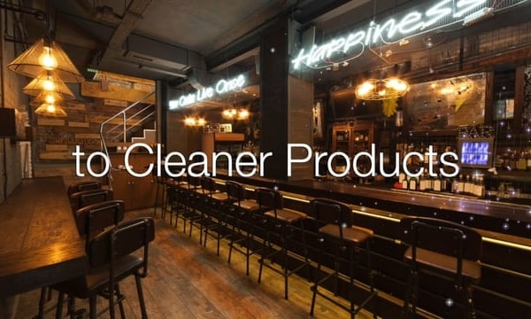 Cleaner Products - bar supplies